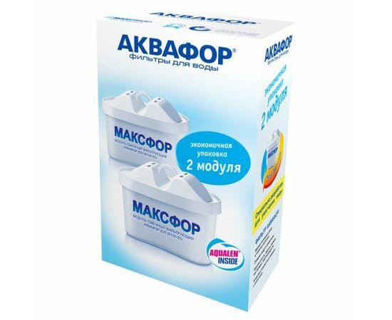 Комплект картриджей Аквафор В25 (В100-25) Максфор 2шт фото